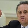 Виталий Мутко сообщил о сокращении задолженности РФС до 93,8 млн рублей