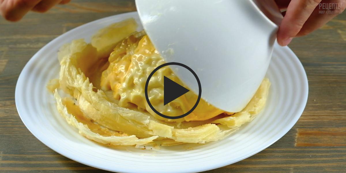 Макароны с правильным сырным соусом в горшочке из теста: видео-рецепт
