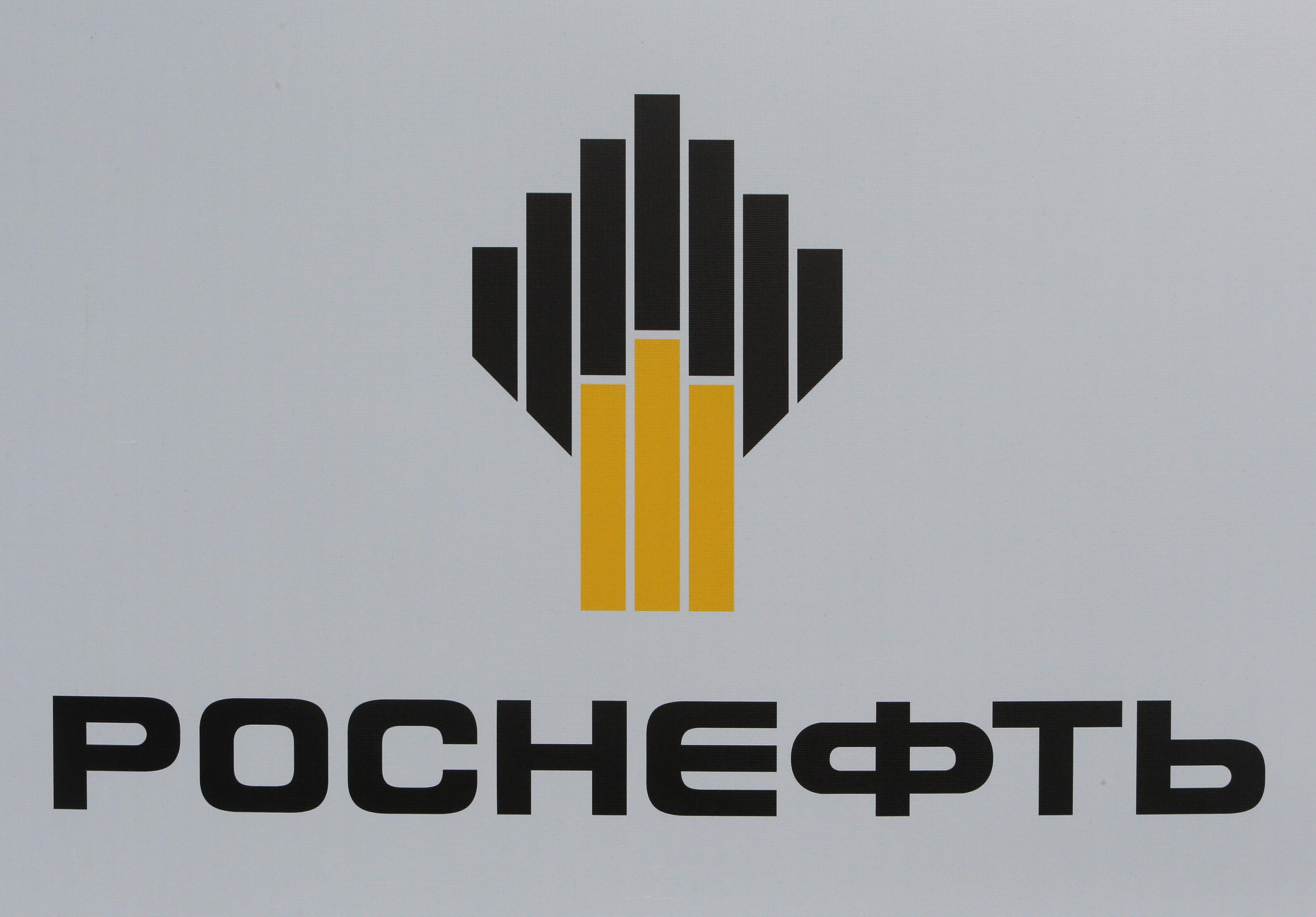 «Роснефть» заявила, что не получала от «Системы» «мирных» предложений
