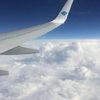 В Чите против ударившего стюардессу хулигана возбуждено уголовное дело