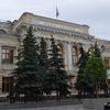 В Москве банк «Арсенал» лишили лицензии