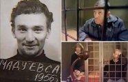 Кино: Невыдуманная драма: Кто стал прототипами героев Абдулова и Нееловой в фильме «Тюремный романс»