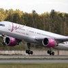 Росавиация предложила ввести новый сбор с пассажиров