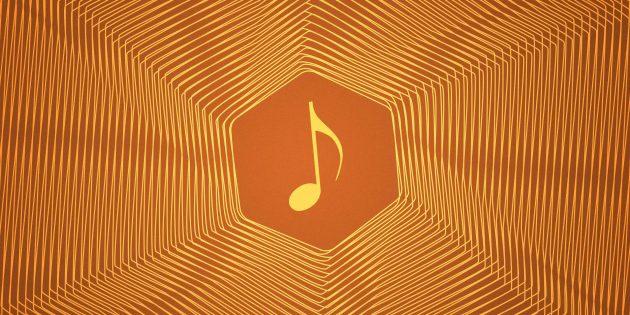 Фото Что послушать: плей-лист, альбомы и музыкальные новости сентября