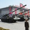 Ядерная война на Корейском полуострове может начаться «в любой момент», заявил представитель МИД КНДР