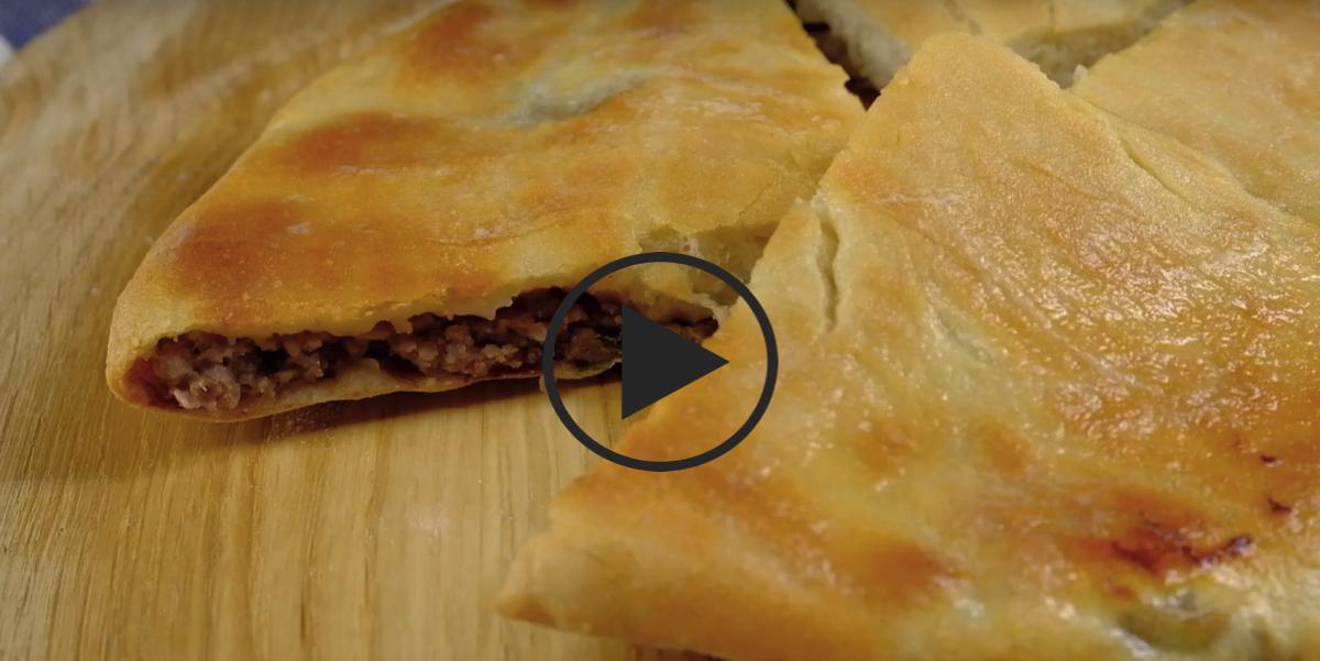 Осетинский пирог с мясом и варианты начинок : видео-рецепт