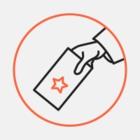 """Фото Мэрия одобрила митинг """"Яблока"""" против уплотнительной застройки в Москве"""