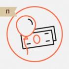 На курорте «Горки Город» 11 ноября пройдет интеллектуальный поединок «ИГРЫ РАЗУМА 2»
