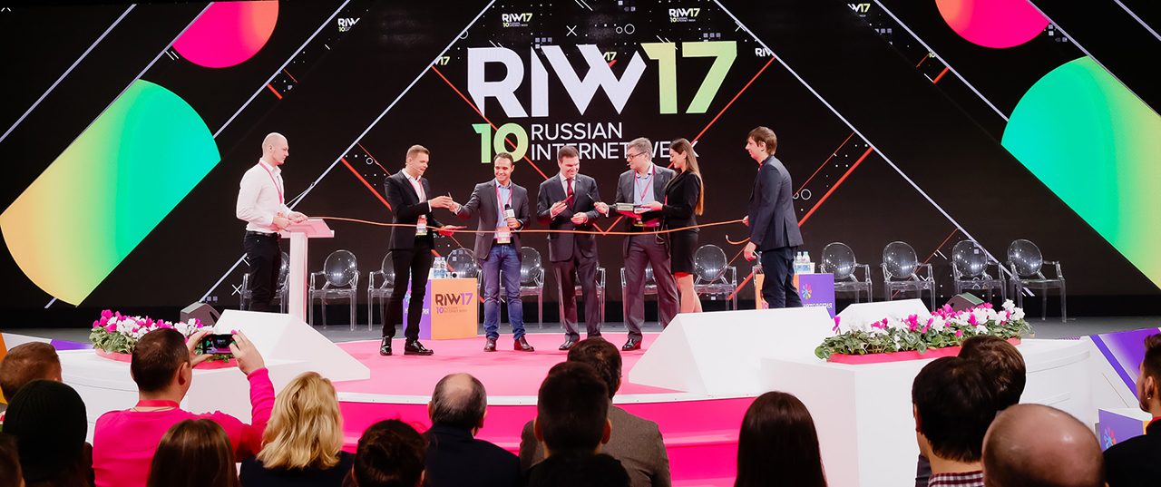 Что обсуждали на главном ИТ-событии осени – RIW 2017
