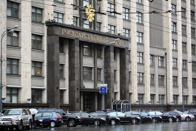 """Фото Госдума смягчила налоги для """"Роснефти"""" и """"Газпрома"""""""