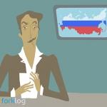 На Change.org появилась петиция о вложении пенсионных накоплений граждан РФ в криптовалюту