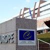 В Совете Европы решают вопрос об отмене санкций против России