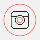 Самые популярные города по версии Instagram