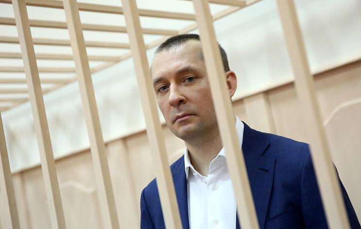 Суд изъял имущество семьи полковника Захарченко на сумму более 9 млрд рублей
