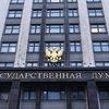 Спикер Госдумы предложил ужесточить наказание за пропаганду и рекламу наркотиков