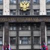 В России за телефонный терроризм будут лишать свободы до десяти лет