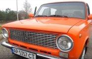 """Фото Автомобили: Тюнинг 80 уровня: житель Запорожья превратил """"Копейку"""" в роскошный седан"""