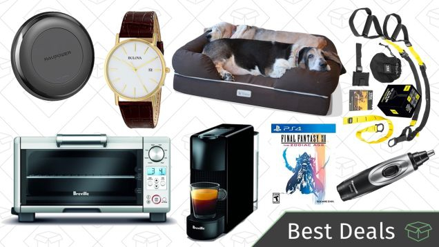 Photo of Thursday's Best Deals: Charging Devices, Bluetooth Speakers, Last-Minute Gifts, and More
