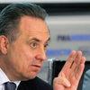 В FIFA выразили благодарность Виталию Мутко