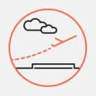 «Победа» пожаловалась на новые правила перевозки багажа и ручной клади