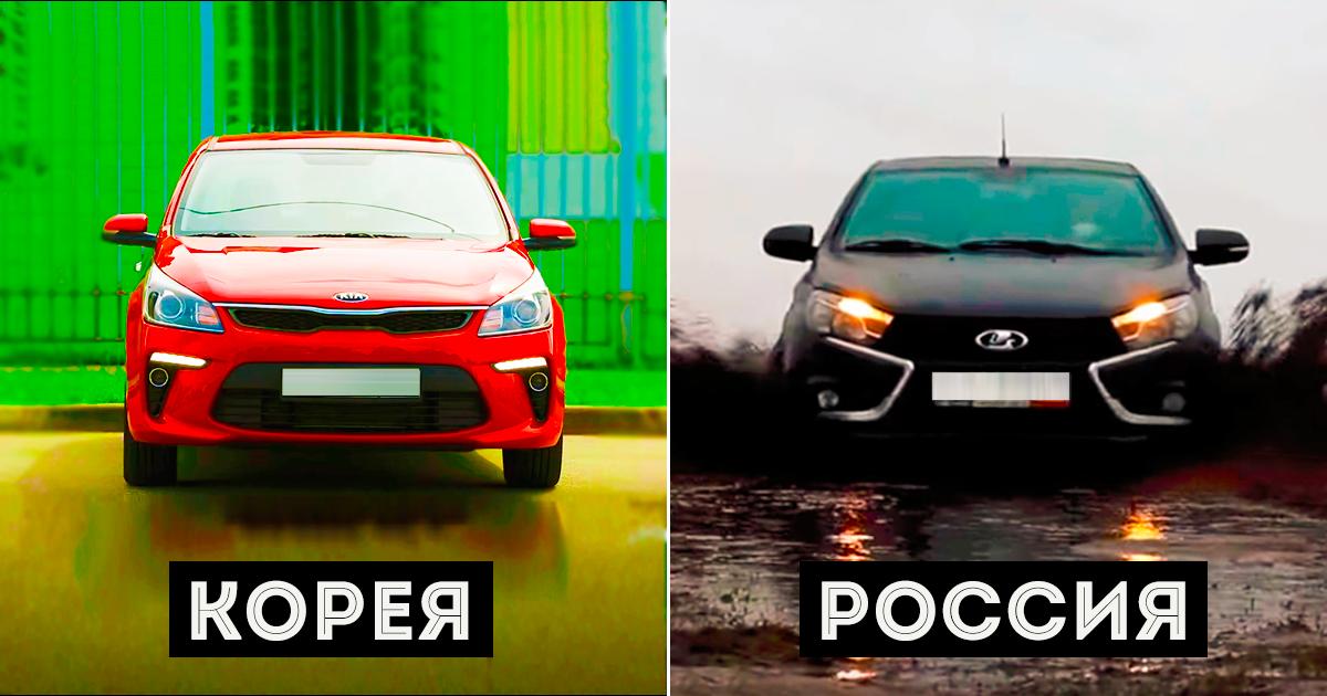 Тест-драйв – Kia Rio против Lada Vesta. Кто кого?
