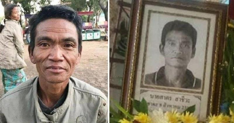 Фото Всем привет! Кремированный полгода назад таец уволился с работы и приехал домой