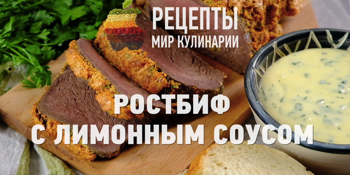 ВИДЕО-РЕЦЕПТ: Тыквенные кексы с хурмой и специями
