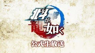 Confira uma hora de gameplay de Hokuto ga Gotoku