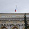 Российский финансовый регулятор  приостановил лицензию страховщиков «АСКО» и «Южуралжасо»