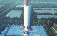 Промышленный дизайн: Для чего была построена башня высотой 100 метров посреди самого загрязненного города в Китае
