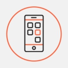 В Москве появится онлайн-сервис для общения жителей многоэтажек