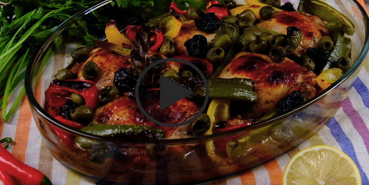 Видео-рецепт: Курица в испанском стиле