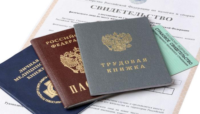 Фото Паспорт не нужен? Каждому россиянину хотят выдать единый идентификатор