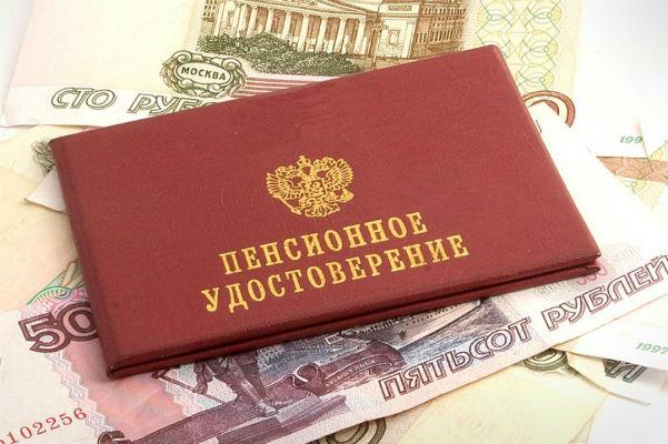 Предложен план по повышению пенсионного возраста в России