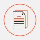 Cтудентам ВГИКа пригрозили «жесткими мерами» за пропуск лекции Мединского