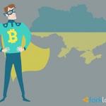 Украинцы смогут путешествовать по единому блокчейн-билету