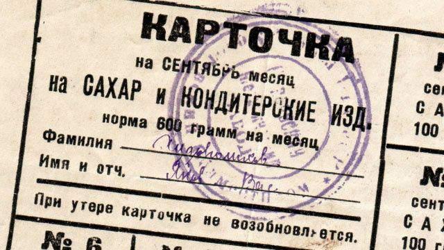 """Фото Правительство пообещало россиянам """"талоны на бедность"""""""