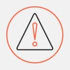 МЧС вновь сообщило о превышении концентрации сероводорода в Балашихе