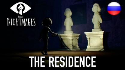 Фото Видео   Little Nightmares. Трейлер The Residence