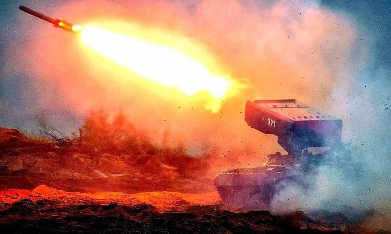 Фото Артиллерия России показала свои невероятные способности