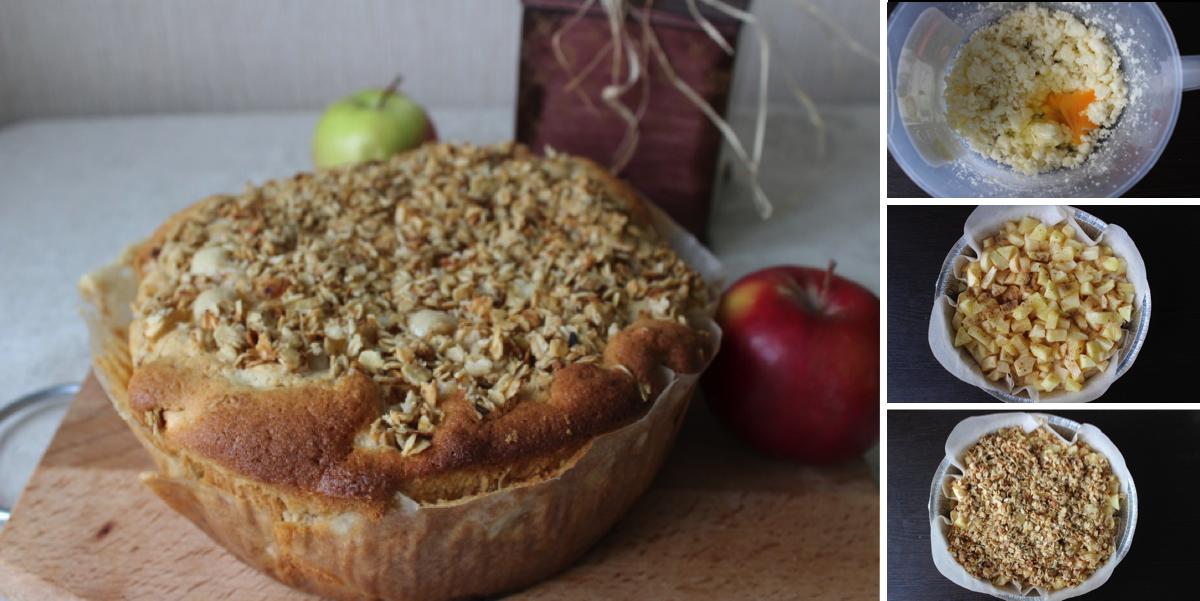 Фото Пошаговый фото-рецепт: Яблочный кекс с овсяным штрейзелем