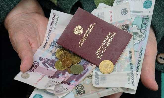 Фото Баллы вместо рублей. Как вас обманет пенсионная система России