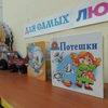 В Красноярском крае педагог детского сада избивала пятилетнего воспитанника