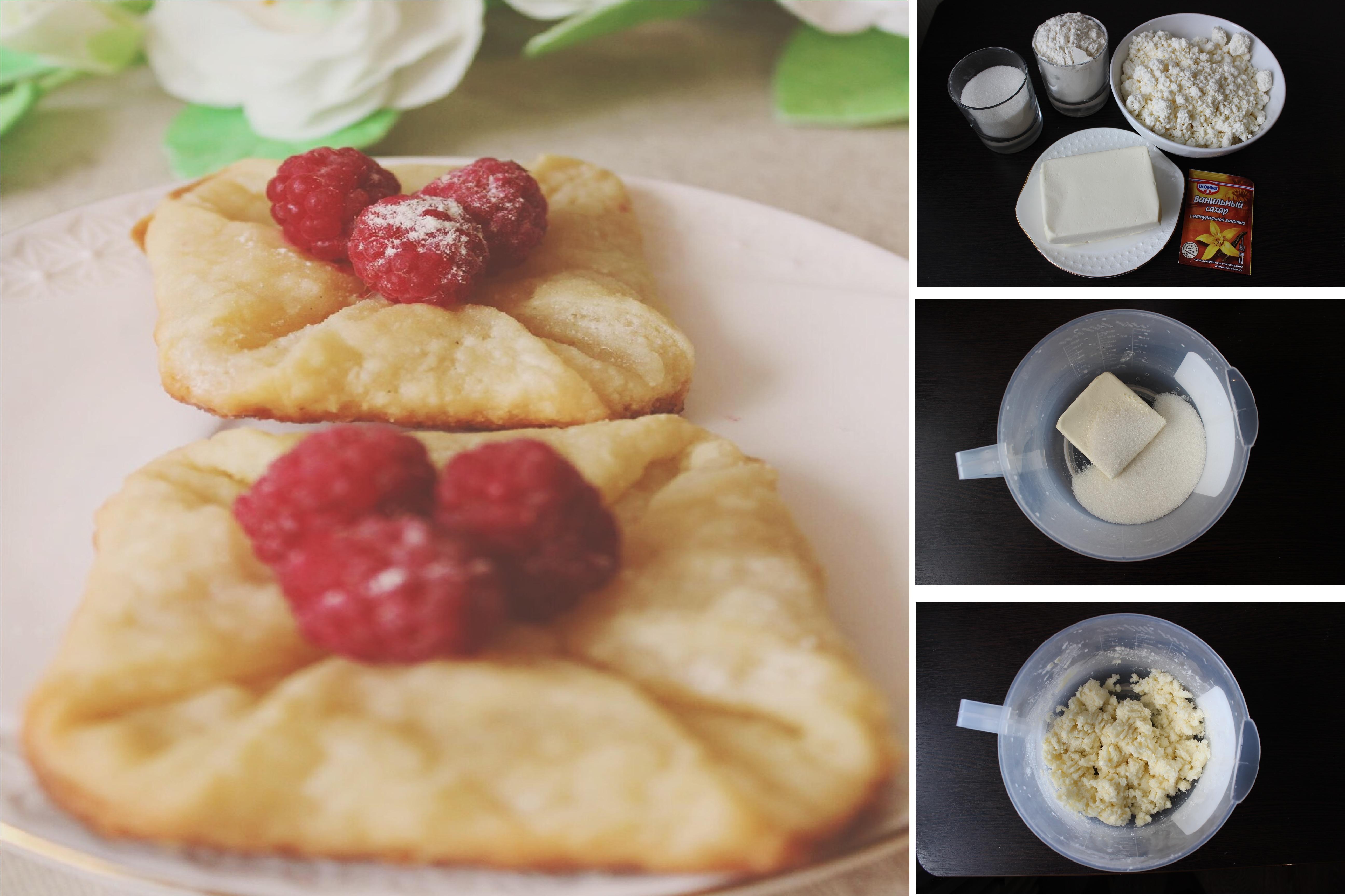 """Творожное печенье """"Конвертики"""": пошаговый фото рецепт"""
