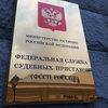 В Красноярске пристав под видом клиента задержал массажиста-должника