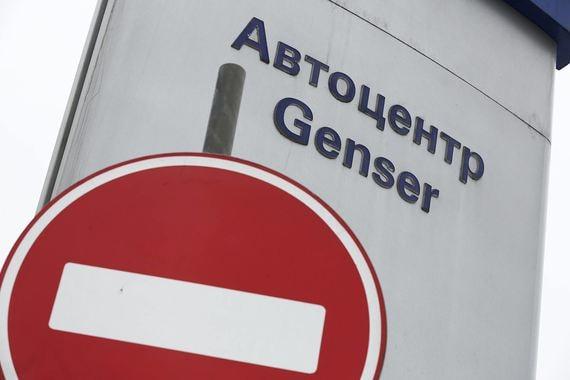 """Фото """"Дженсер"""" закроет дилерские центры Nissan в Москве"""