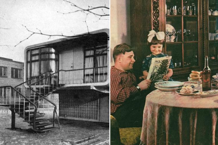 Советские дома из пластика, которые могли бы радикально изменить жизнь