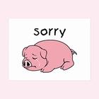 Если вы неправы: Как правильно извиняться