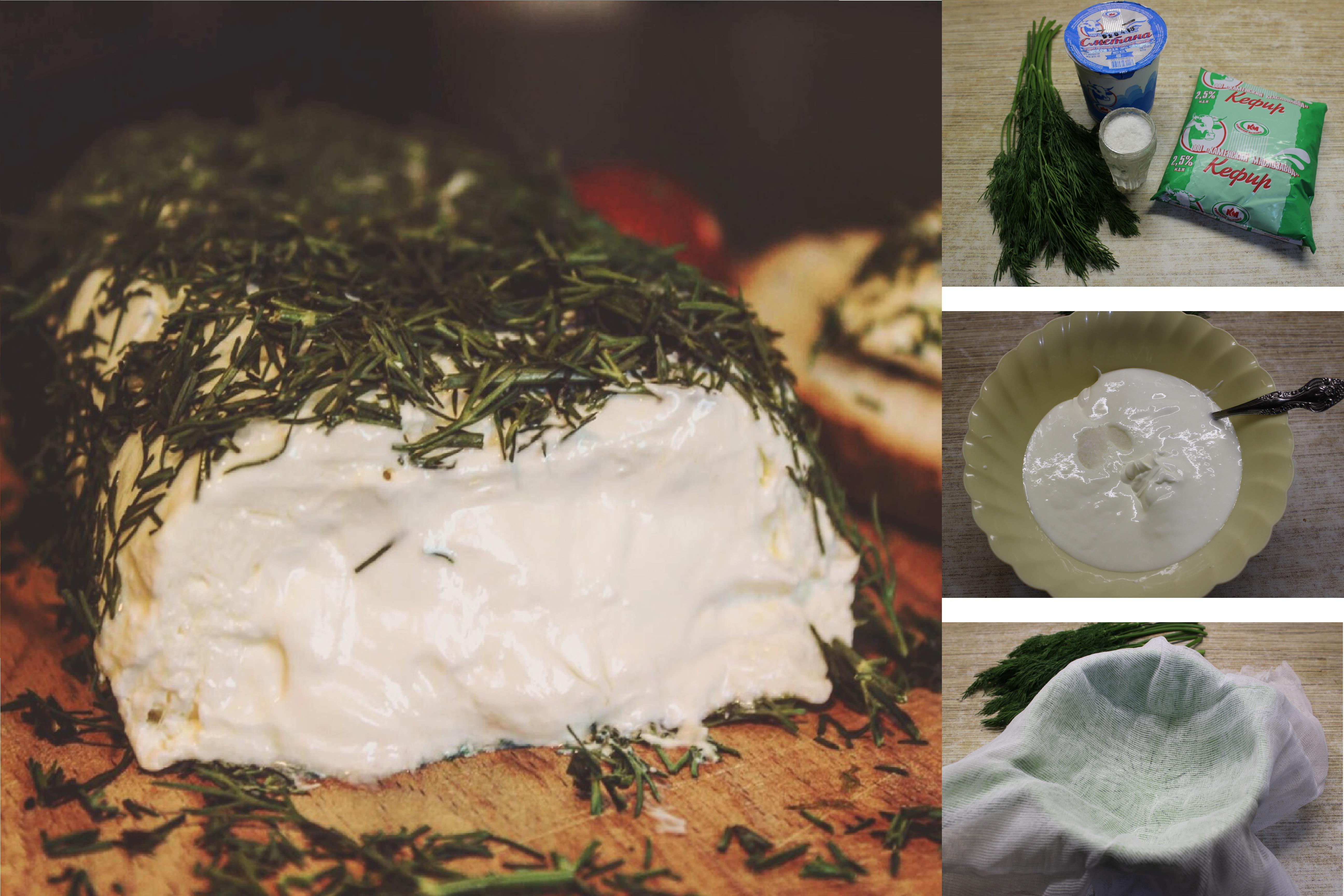 Творожный сыр в домашних условиях: пошаговый фото рецепт