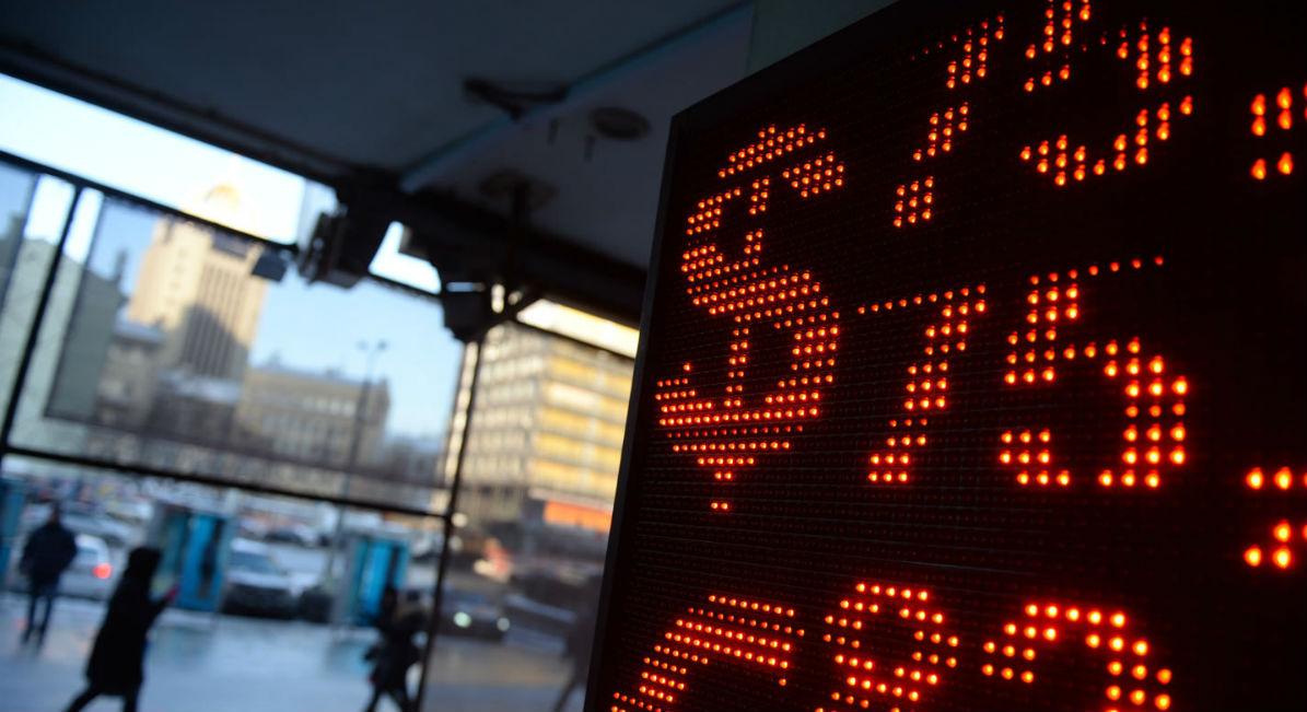 Здравствуй, девальвация. Как сильно упадет рубль и что делать